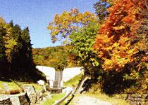 高湯ダム公園